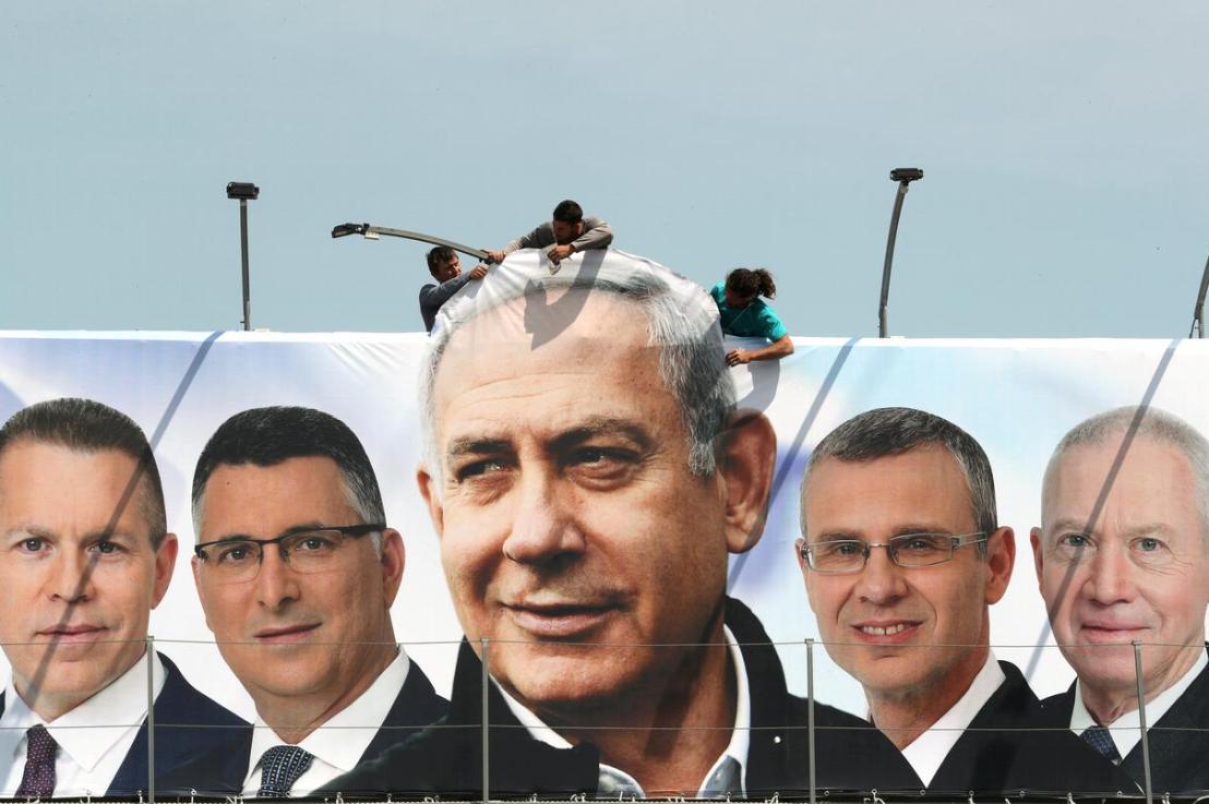 Benjamin Netanyahu: Israel PM defiant in face of 'coup'